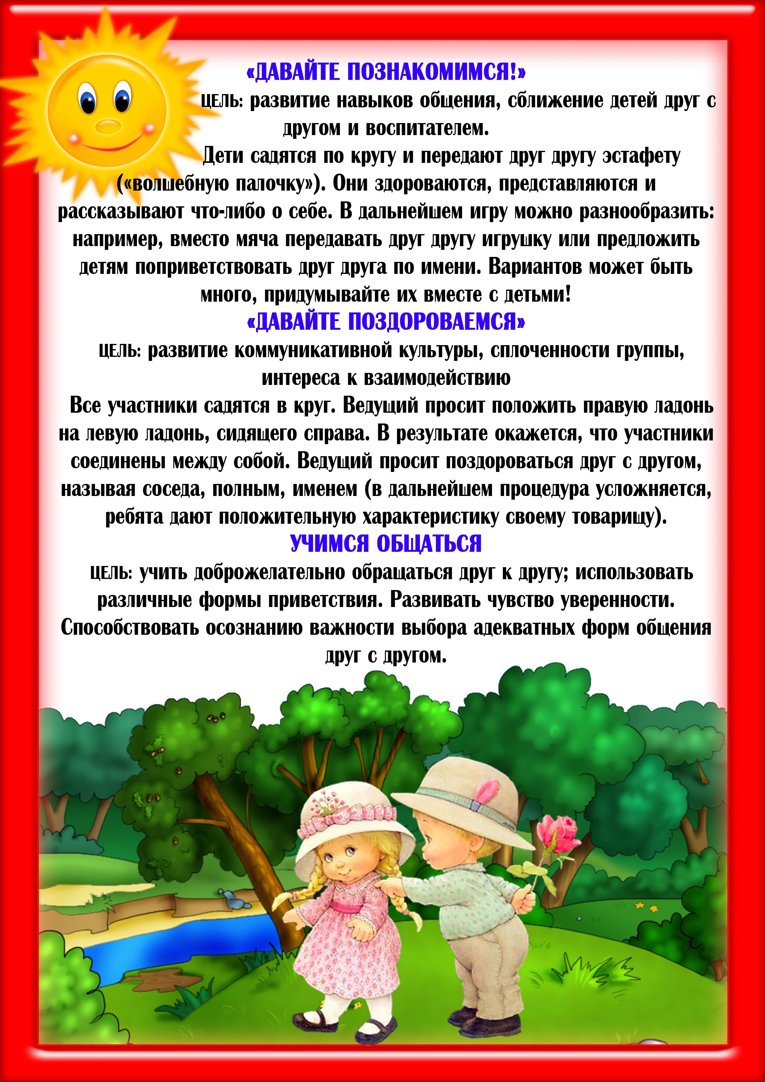 Добро пожаловать - Администрация города Братска